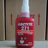 乐泰271胶水Loctitle厌氧胶螺纹锁固剂271螺栓紧固防松