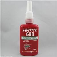汉高乐泰680胶水Loctite圆柱形固持厌氧胶680高强度金属轴承胶