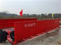 舟山工程车辆洗轮机环保/质量保证