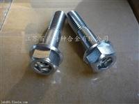 江蘇百德奧氏體不銹鋼317L(S31703/1.4438)外六角雙頭螺栓螺母