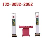 三凱超聲波身高體重測量儀,全自動,感應檢測