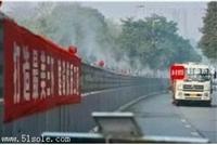 街道水雾降尘工程厂家承接