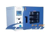 武漢科輝GRX-9023A熱空氣消毒箱