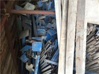 广州海珠区废铁回收公司-市场价回收废铁,收购模具铁行情