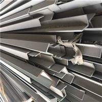 广州黄埔区锌合金回收公司-锌合金市场收购回收