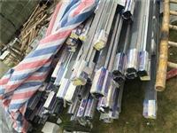 广州番禺区废铁回收公司 今日大量回收价格