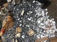 花都区花山镇废铜回收公司 高价上门回收红铜黄铜