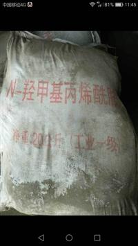 回收聚乙二醇4000 6000 8000聚乙二醇10000