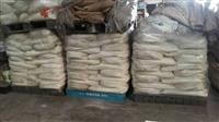 回收聚乙烯蜡回收氯化石蜡回收