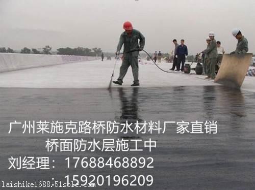 供应优质AMP-100二阶反应型桥面防水涂料