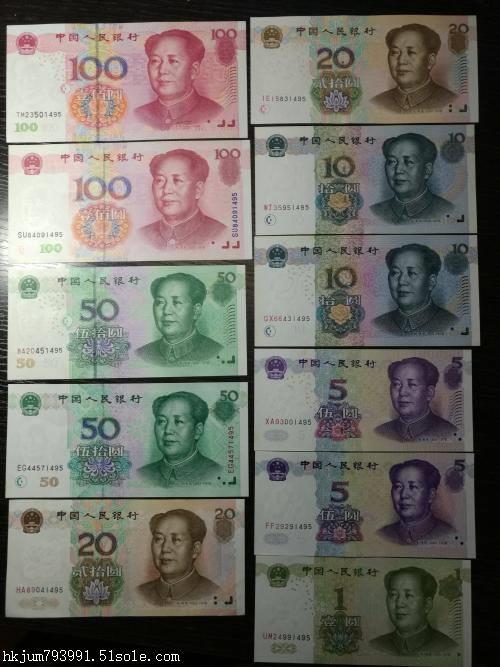 第一套人民币值钱吗