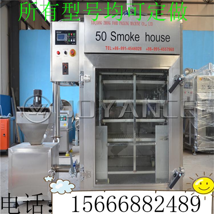 红肠烟熏设备,红肠蒸熏箱,红肠加工流水线