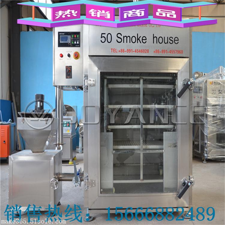 红肠制作设备,哈尔滨红肠烟熏箱,商用红肠加工流水线