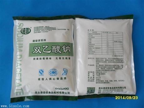 双乙酸钠改善饲料质量、健康生长促进剂、增加饲料营养物质