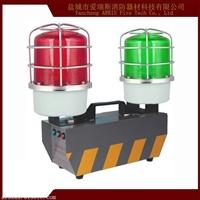 移动式双头靠泊灯 CSHBL2-RG 靠泊灯 码头信号灯 警示灯