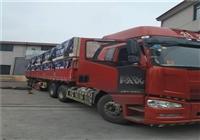 桐乡物流公司 嘉兴到广州物流专线 货运收费查询