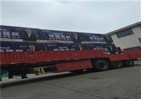平湖物流公司 芜湖及安徽全境 物流查询 免费上门提货
