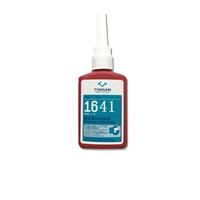 正品可赛新1641厌氧胶水触变性粘度易拆卸/圆柱形固持剂胶