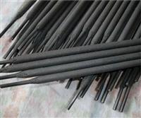 BOHLER FOX 2209N/E2209-16双相不锈钢焊条