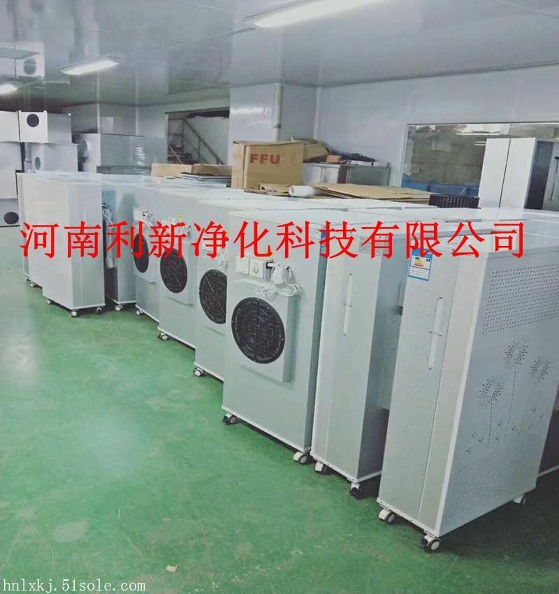 北京市空气净化器价格