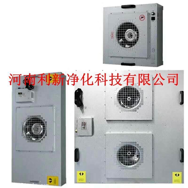 空气净化器价格及工作原理