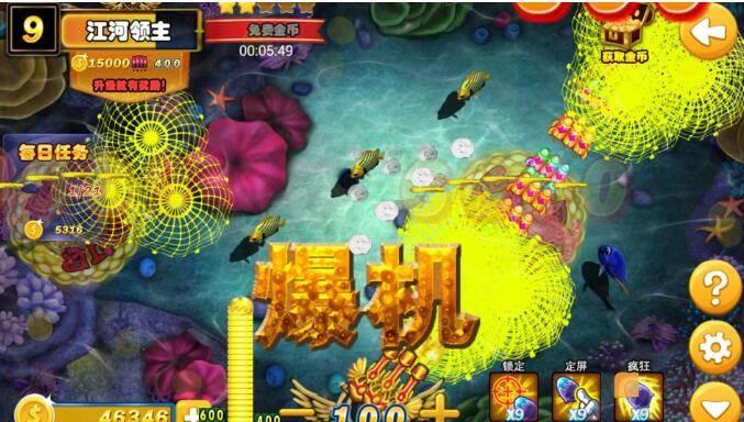 星力正版9代捕鱼,星力手游游戏平台