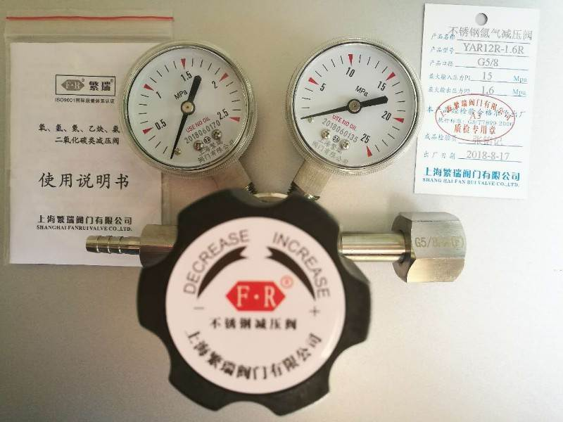 不锈钢氩气减压阀YAR12R-1.6R高纯气特气 气瓶调整器AR表316L