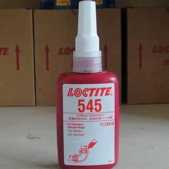 汉高乐泰545胶水Loctite管螺纹厌氧密封胶/低强度液压气动密封剂