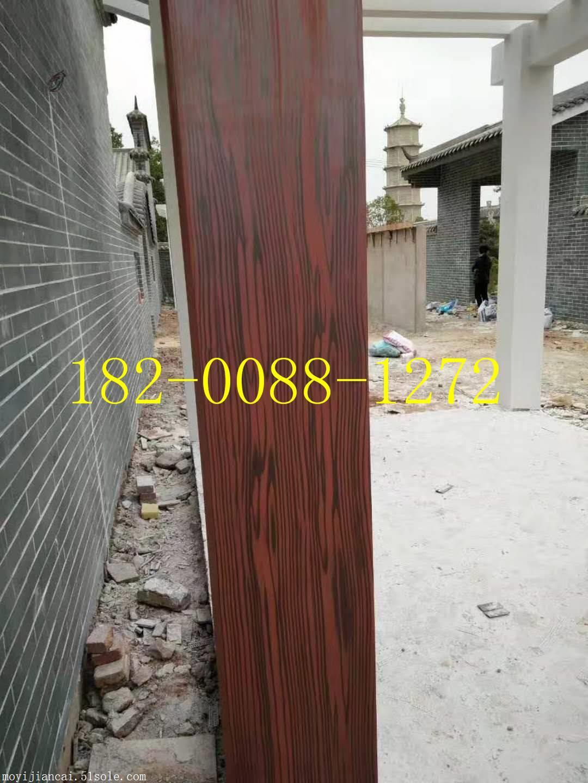 衢州木纹漆施工工艺 水泥外墙仿木纹漆施工教学 水性氟碳木纹漆