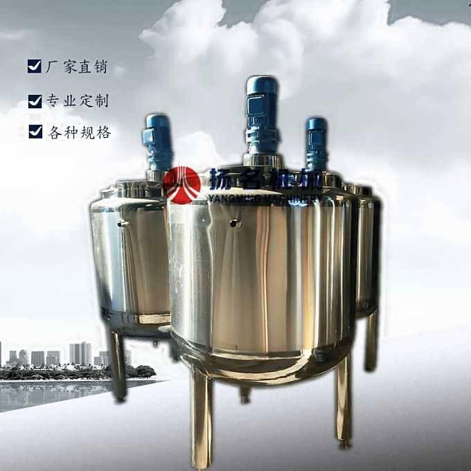 永康市泽辉不锈钢发酵罐   不锈钢发酵罐供应商  不锈钢发酵罐制