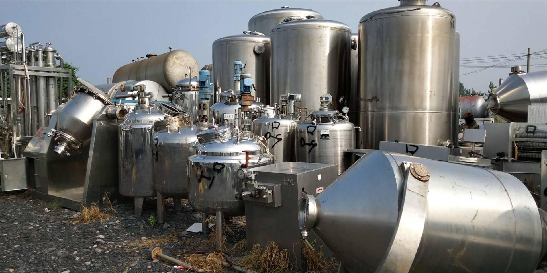 浙江不锈钢发酵罐  不锈钢发酵罐厂家价格 磁力不锈钢发酵罐