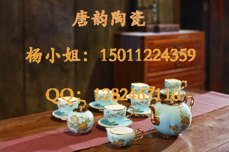 陶瓷工艺品定做-高档骨瓷餐具-酒店陶瓷摆台餐具-陶瓷茶具定做-陶