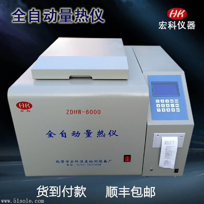 油厂甲醇大卡检测仪器/重油热值检测仪/混合燃料油热量仪