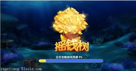 星力摇钱树捕鱼游戏玩法说明