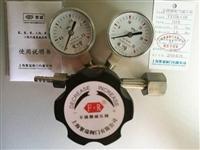 不锈钢氧气减压阀YY12R-1.6R高纯气体 特气调整器O2表316L