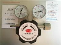 不锈钢氦气减压阀YH12R-1.6R高纯气体 特气调整减压器HE表 316L
