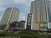 常州京东生活广场项目介绍、常州京东生活广场价格介绍
