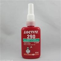 LOCTITE乐泰290胶水绿色渗透级螺纹紧固胶/防止螺丝松动50ml