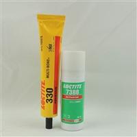 乐泰330胶水结构胶330厌氧胶高强度/粘接金属和木材铁陶瓷塑料