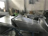 空调外机防护罩铝单板价格-外墙铝单板
