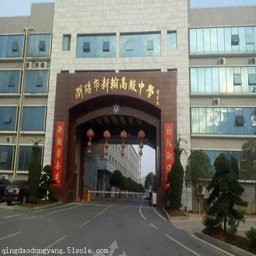 湖南浏阳 新翰中学 篮球运动木地板厂家施工现场