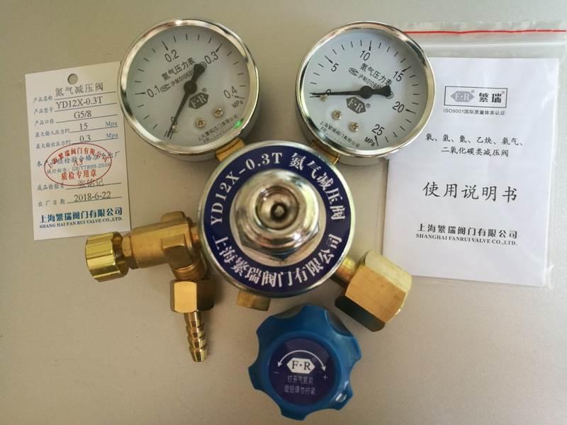 YD12X-0.3T氮气减压阀