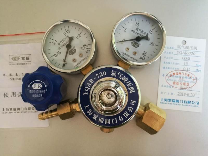 YQAR-720氩气减压器