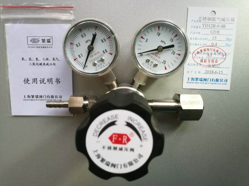 不锈钢氮气减压阀YD12R-0.4R高纯气特气 气瓶调整器N2 表316L