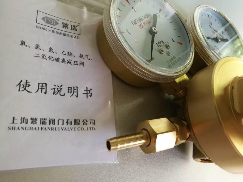 452Q-80   全铜大中型空气气体减压阀