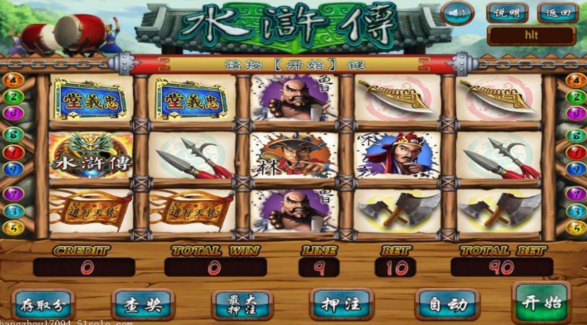 手机捕鱼游戏  捕鱼游戏赢钱  捕鱼游戏下载