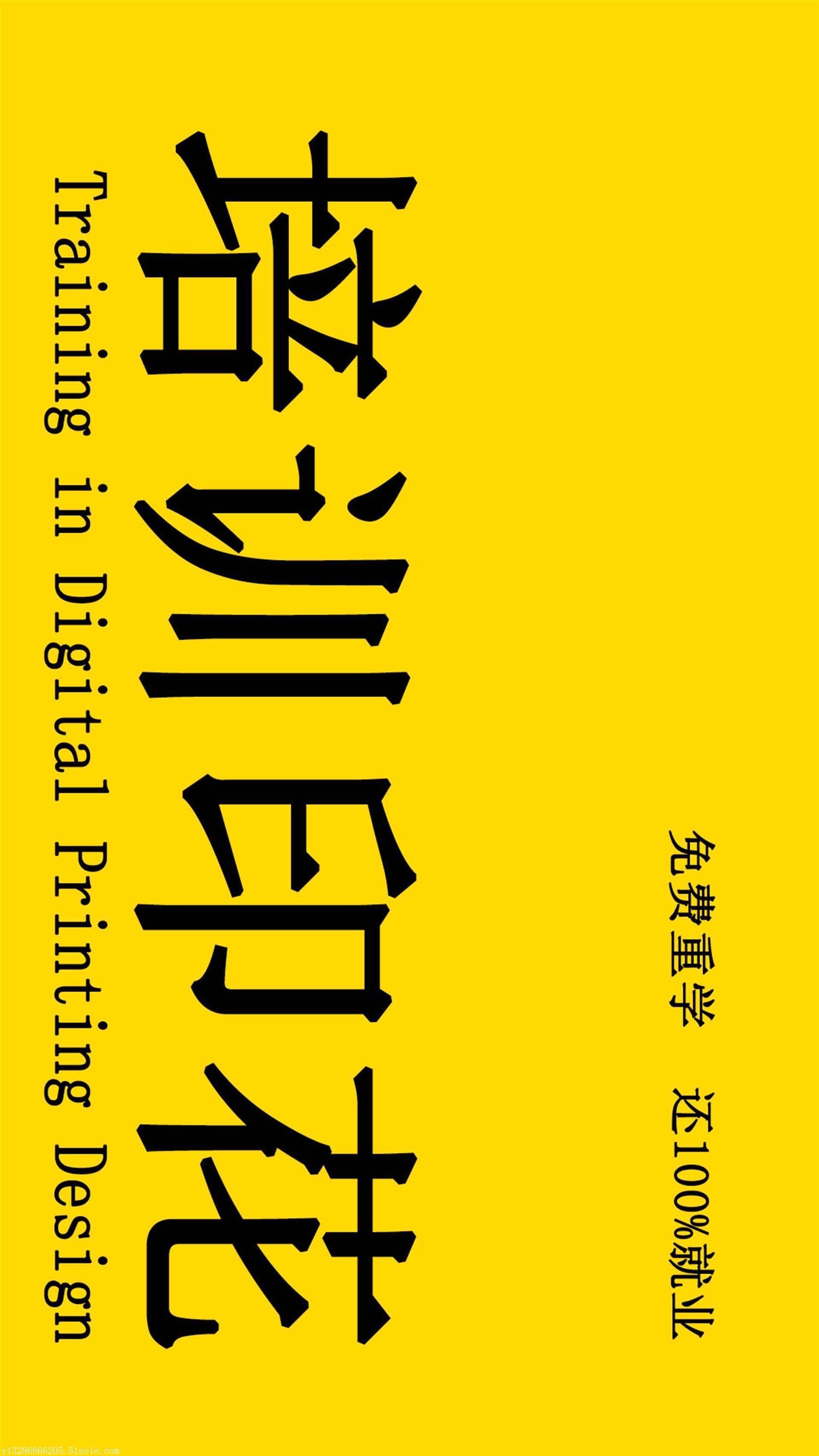 数码印花设计-广州叶帆数码印花设计培训