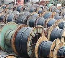 深圳旧电缆回收