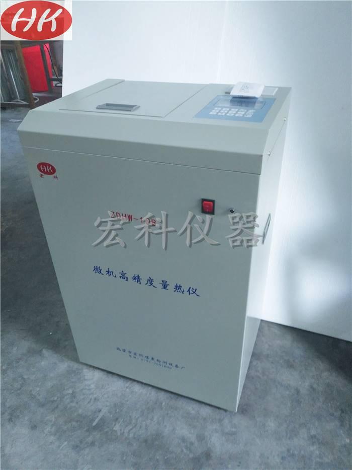 甲醇热值检测仪/燃料油热值化验仪/醇基燃料油品热量测定仪