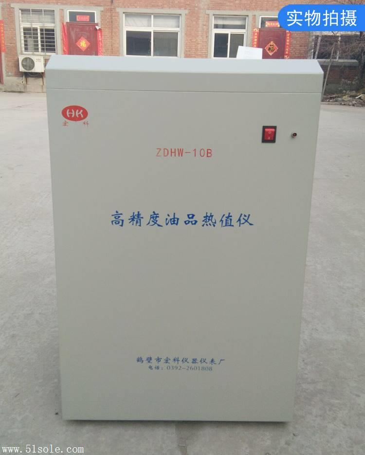 新产品液体燃料油热值检测仪器/燃料油大卡仪/醇基燃料油热量仪